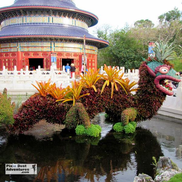 Chinese-dragon-topiary